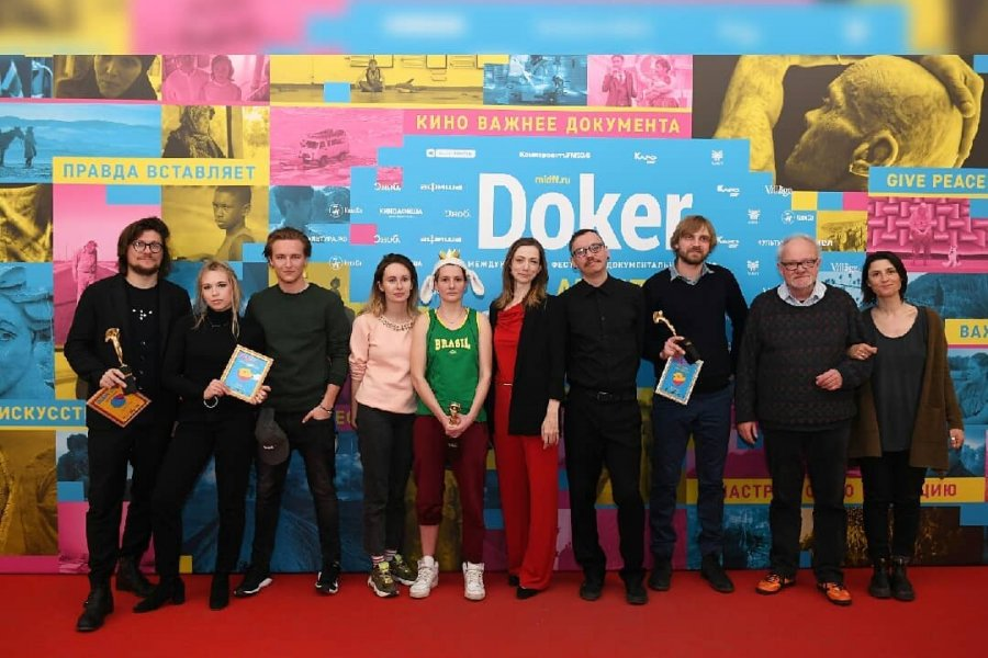 How Big Is the Galaxy? wins at Moscow IDFF DOKer