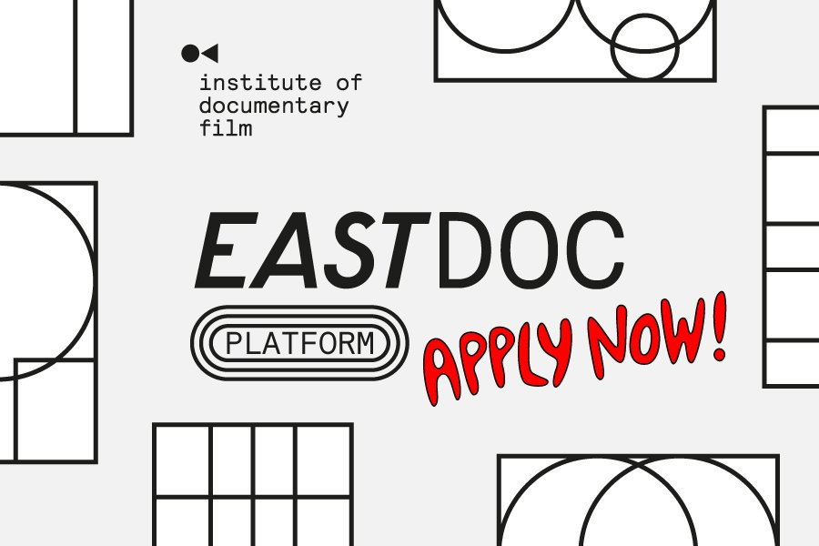 Submit your projects to the East Doc Platform 2021
