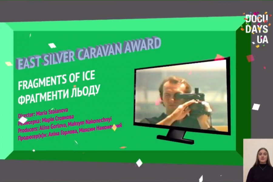 East Silver Caravan Award for Fragments of Ice