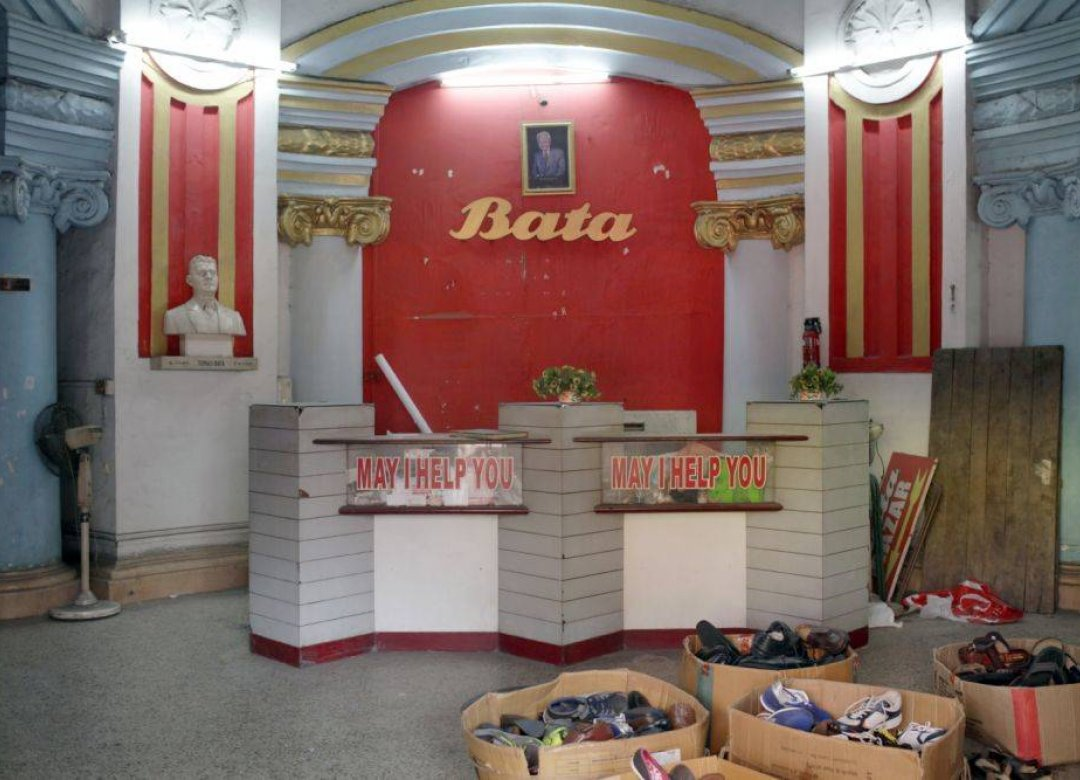 Bata, the First Global Entrepreneur of the World